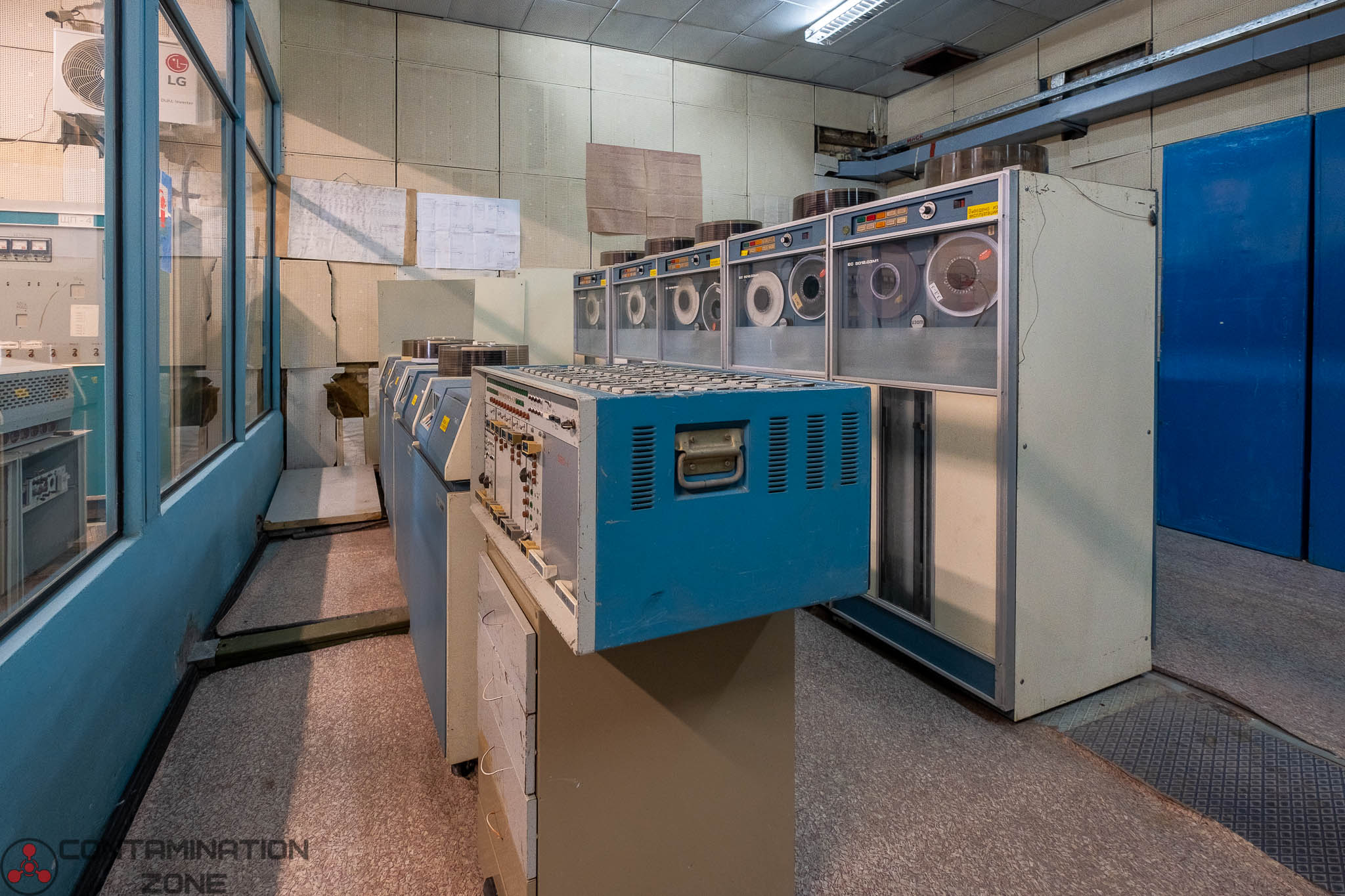 Skala computer system at Chernobyl Nuclear Power Plant