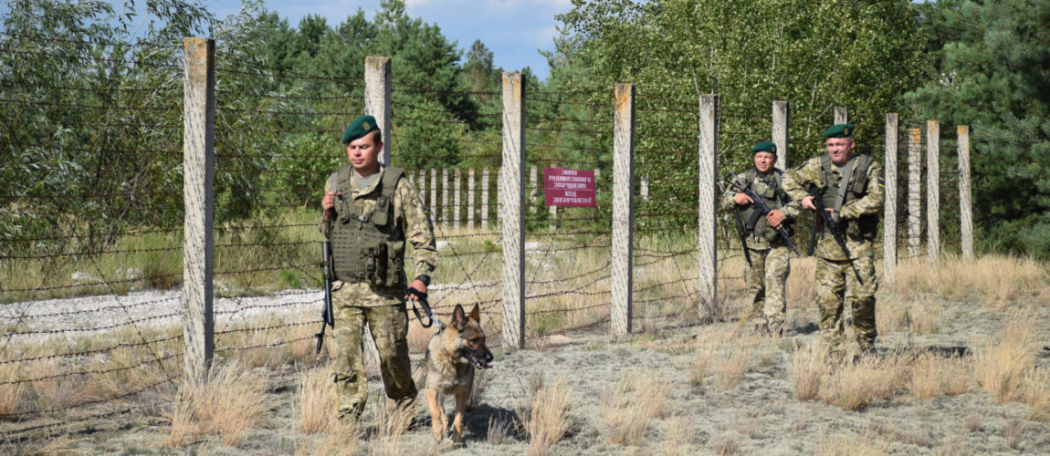 Security services search the Chernobyl zone for illegal visitors