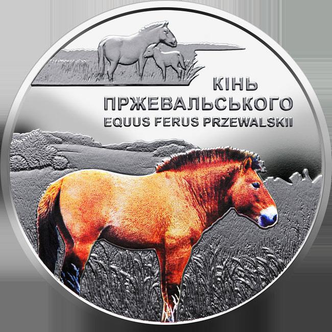 Chernobyl-Coin-Horse-2